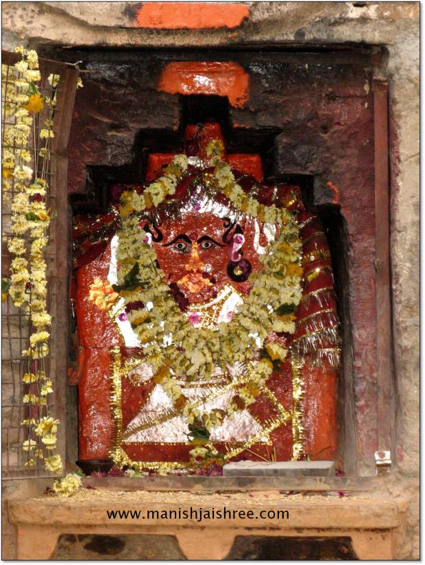 Bheruji
