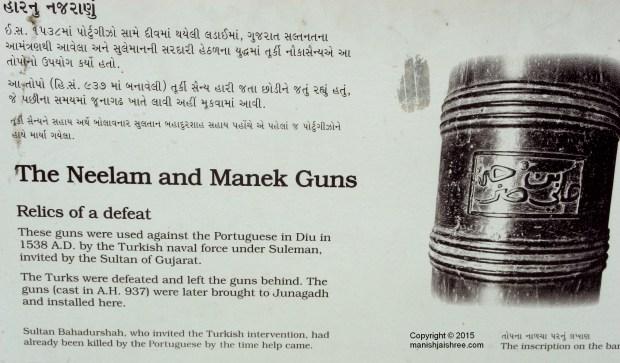Story of Neelam and Manek, Uparkot Fort, Junagarh