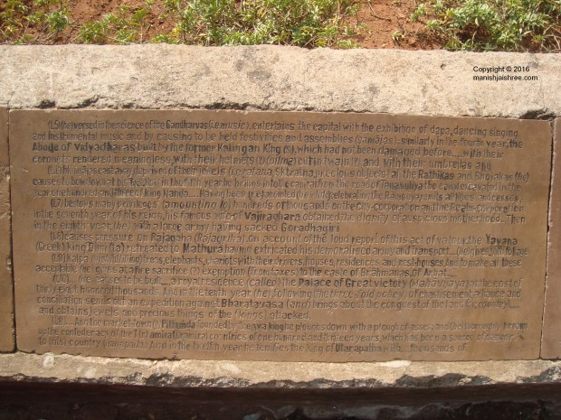 The next set of translation of the hathi gumpha inscription, Udayagiri cave complex, Odisha