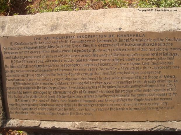 Line by line translation of Kharavela's rock book at Udayagiri Cave complex, Odisha