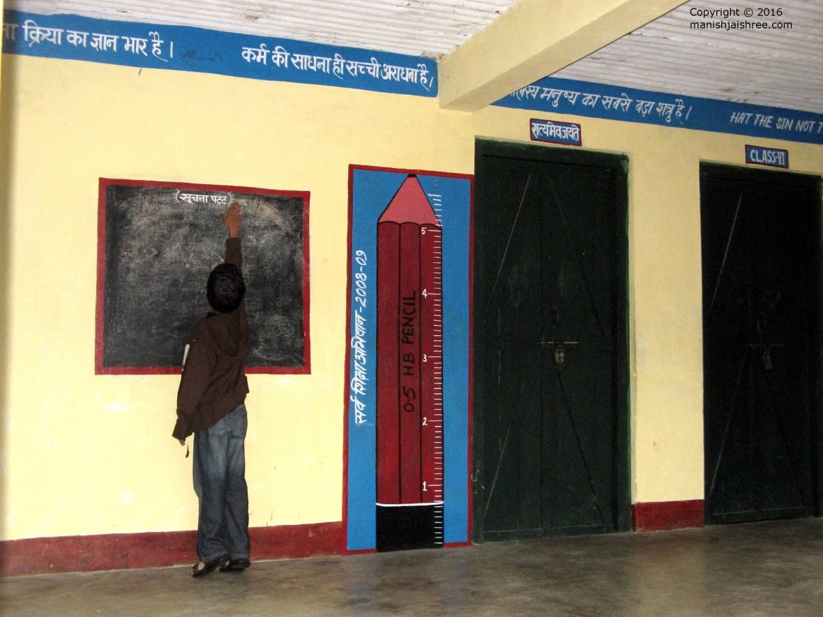 The School, Darkot Village, Munsiyari