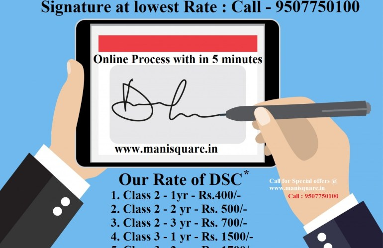 Class 2 Digital Signature Buy Now cheapest Rate