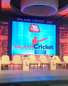Salaam Cricket, Cricket, Conclave, India Today, Aaj Tak