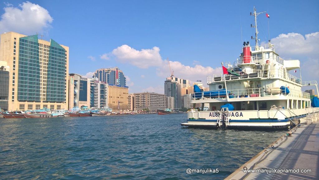 Dubai Creek,The Souq Station, Creek, Photography, Dubai 2016, Happy New Year