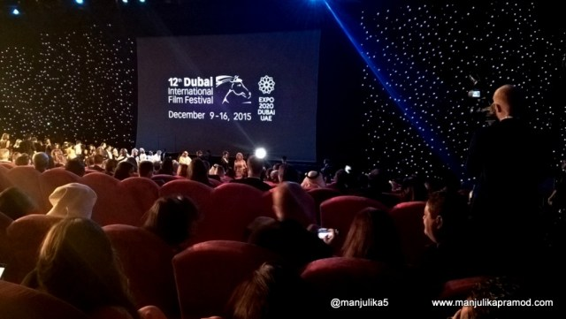 Dubai International Festival, Bilal, Zinzana, Room, Waiting