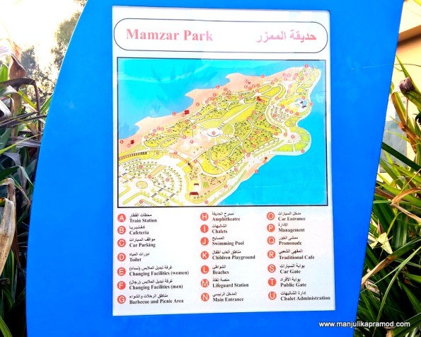 Al Mamzar Park in Dubai -get your directions