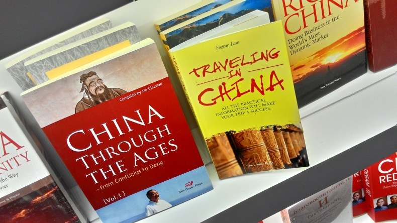 Books from China, Traveling to China