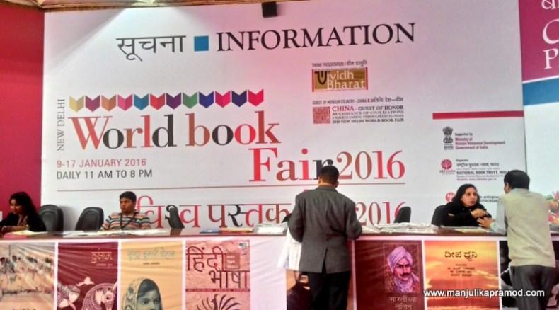 Information Counter-World Book Fair