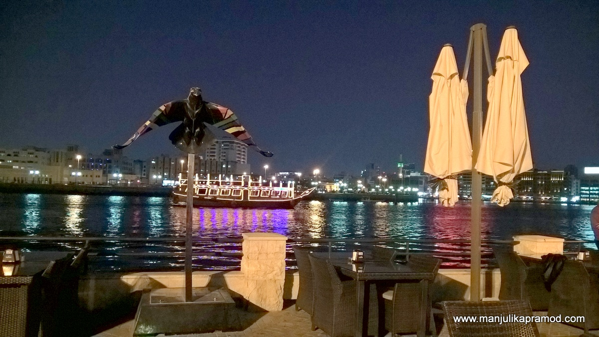 Al Shingdaga after the sunset