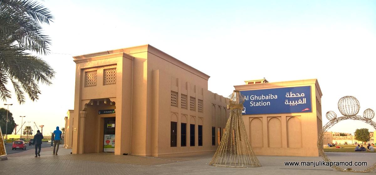 Al ghubaiba metro station, Dubai, Heritage walk, A day in Dubai