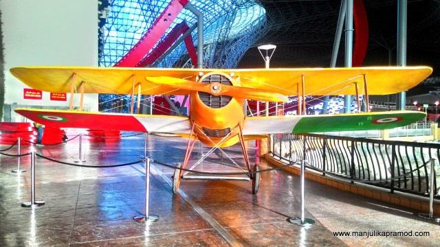 Flying Aces, Ferrari World, Abu Dhabi, Yas Island