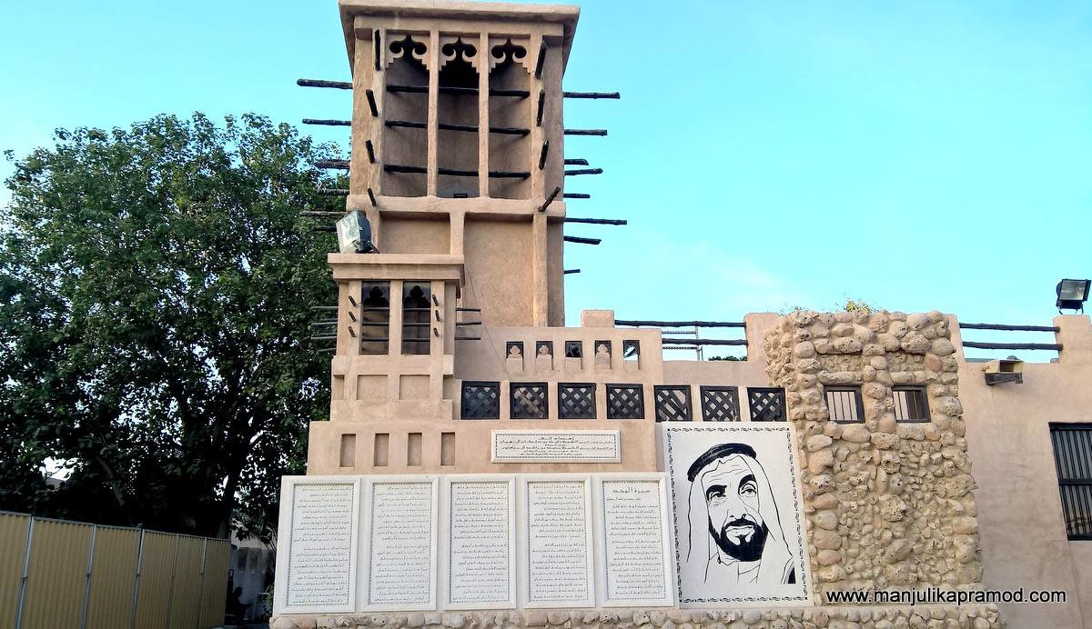 Heritage Village at Al Shingdaga