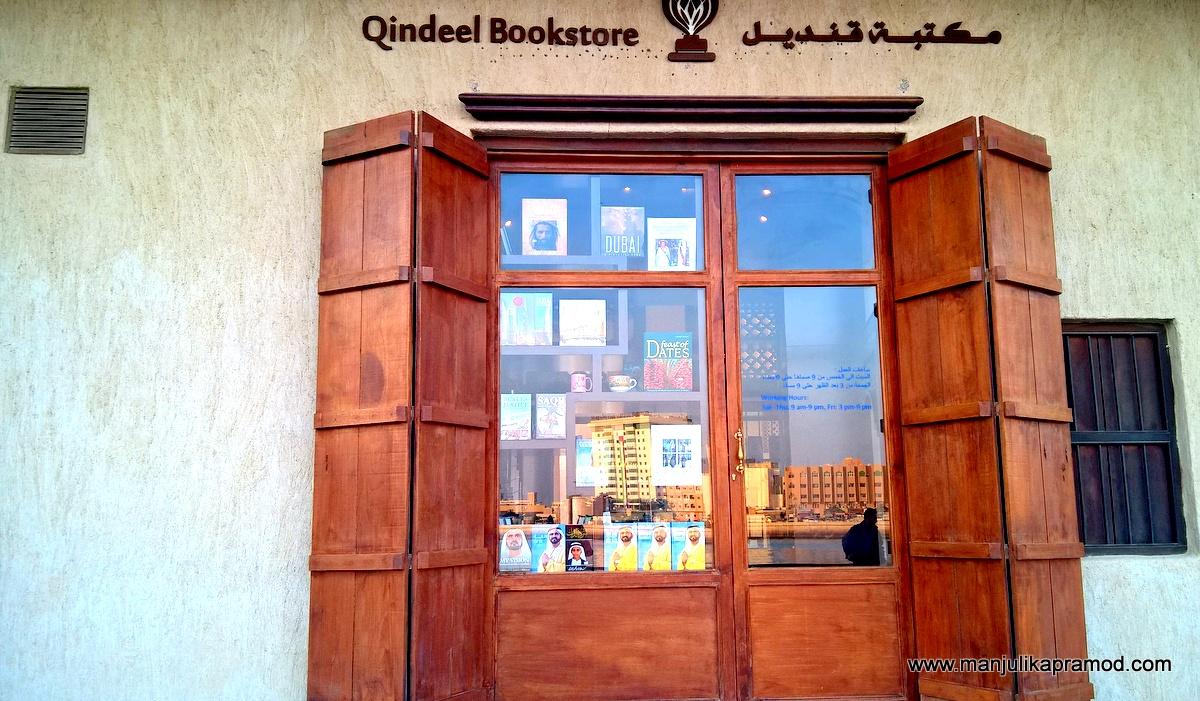 Qindeel bookstore