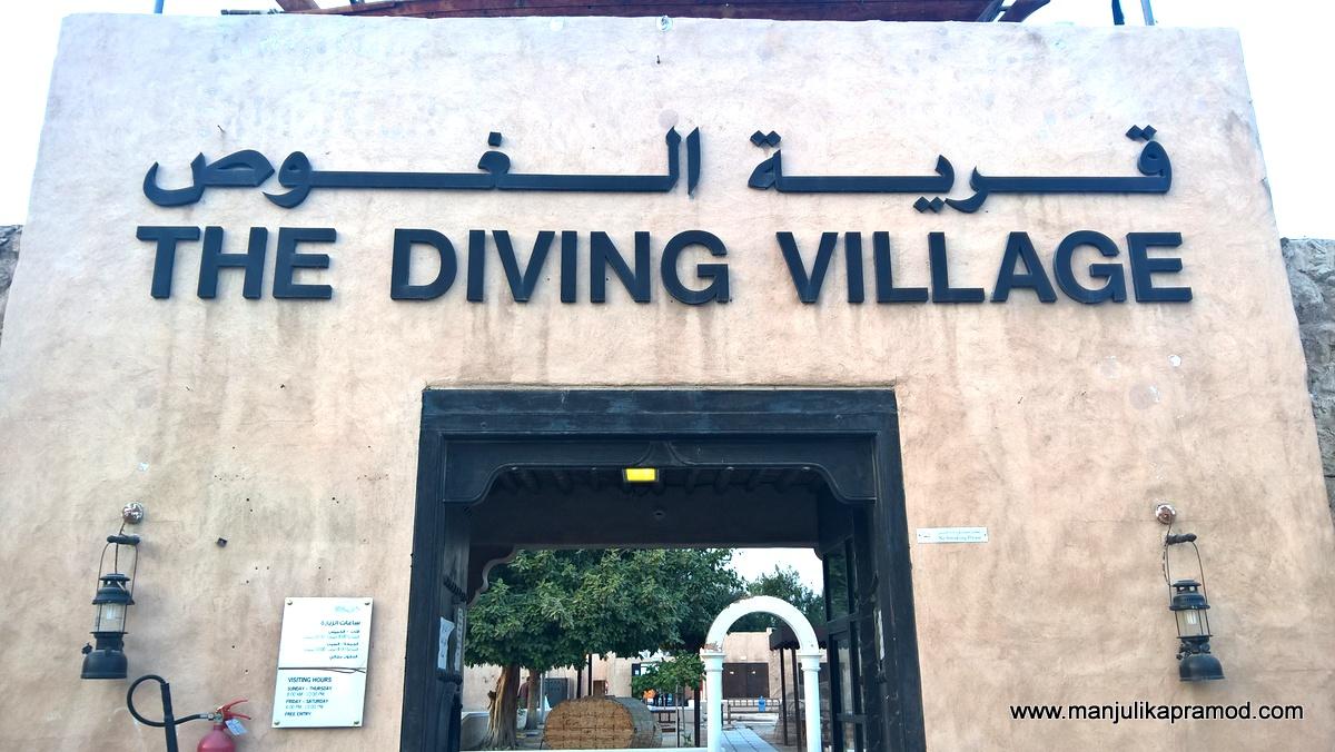 The Diving Village, Dubai