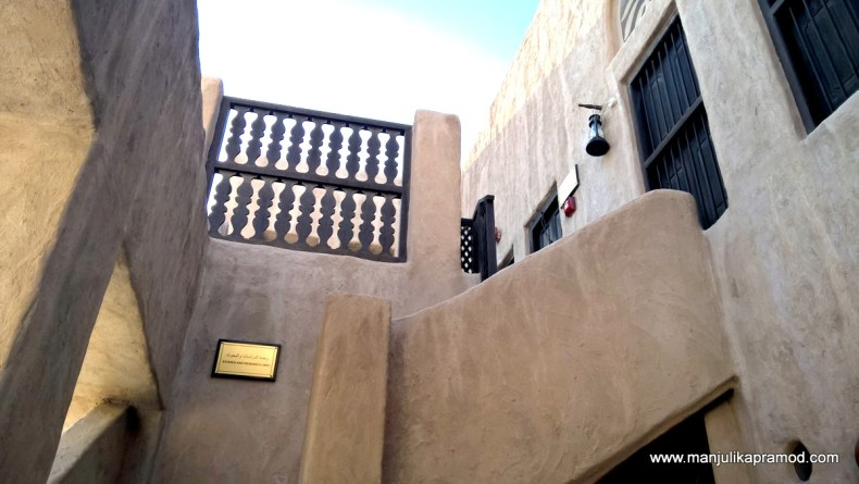 The house where the grandfather of present ruler of Dubai lived