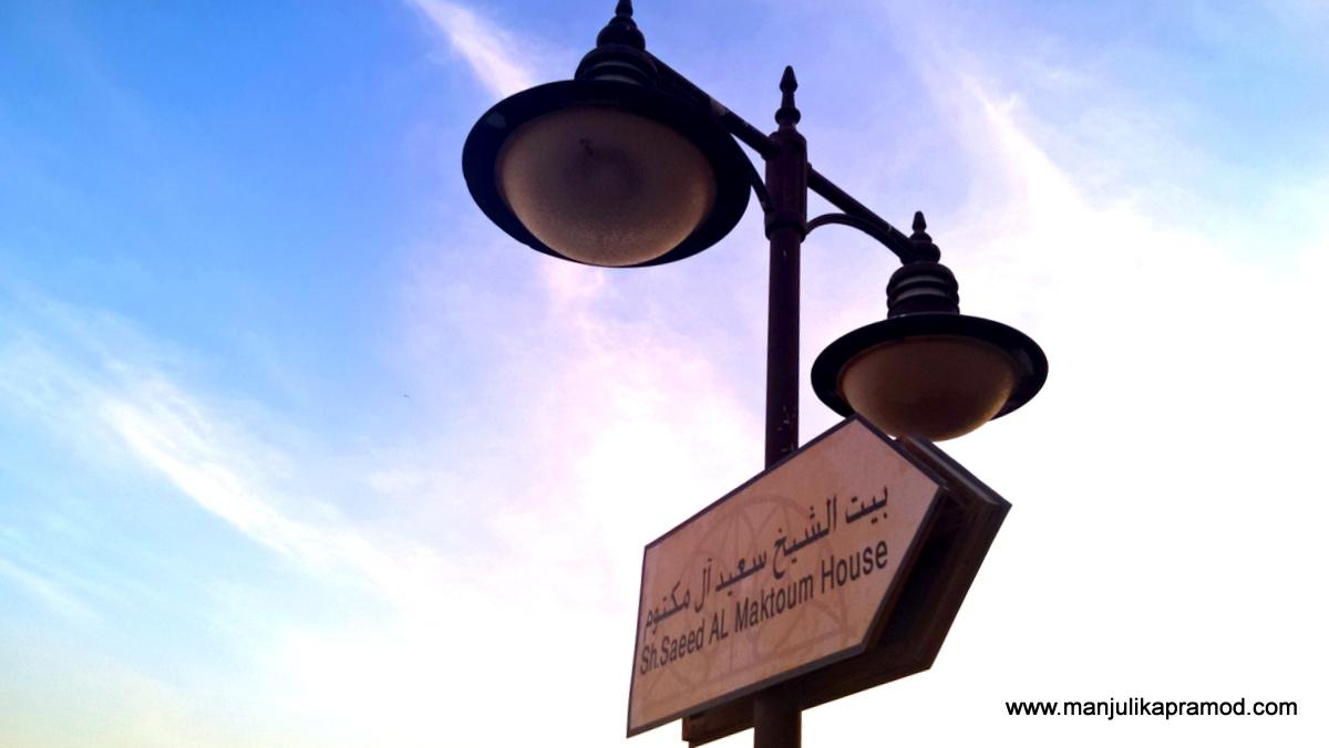 King's House , Dubai, Travel, Blogger