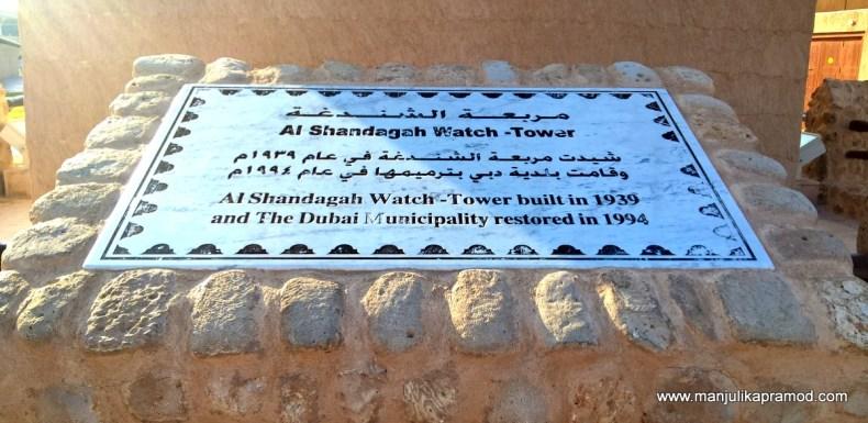 Watch tower in Dubai