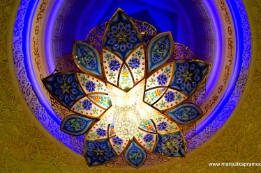 Abu Dhabi- Grand Mosque-Chandelier, Travel