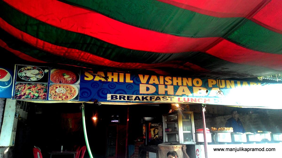 Breakfast, Dhaba, Pathankot to Gunehr