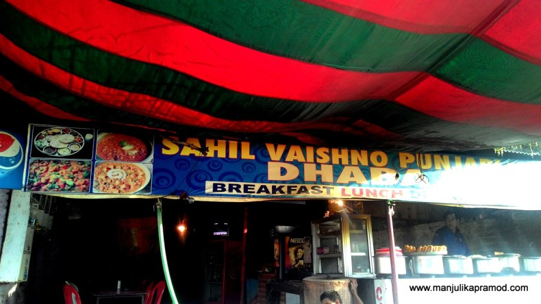 Breakfast, Dhaba, Pathankot to Gunehr