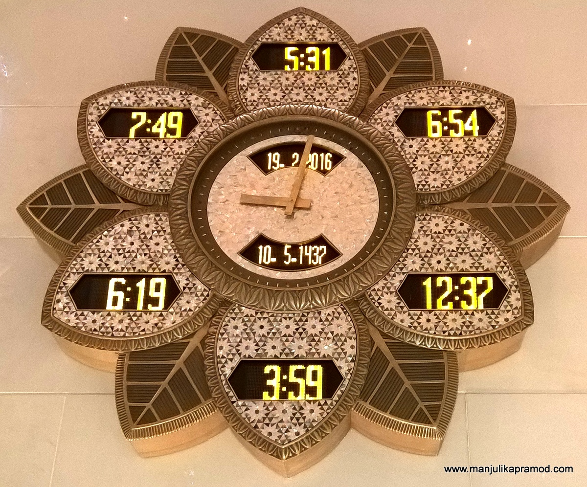 The Wall Clock in the Abu Dhabi Grand Mosque