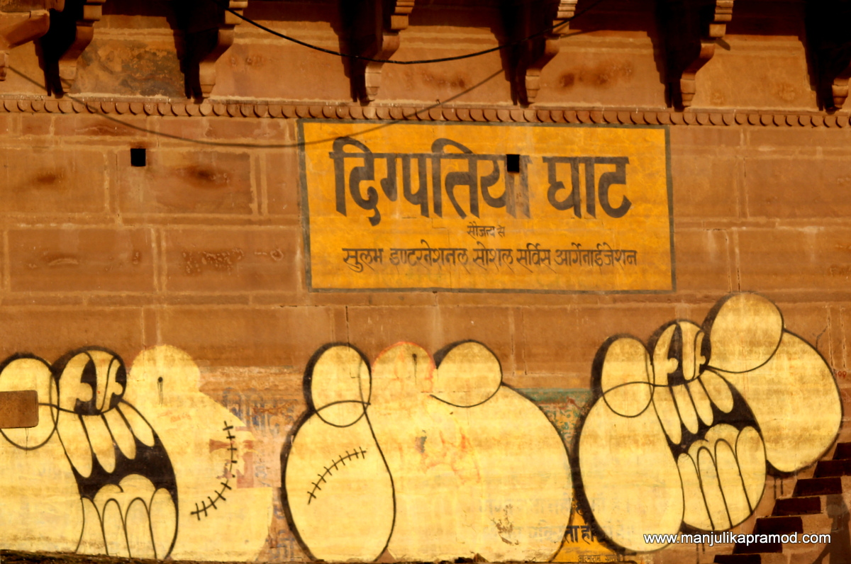 Wall Art at the Varanasi Ghats