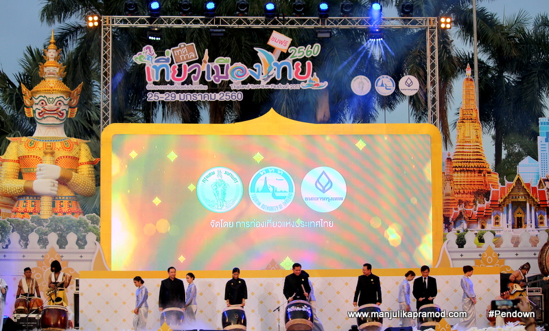 Opening of TTF