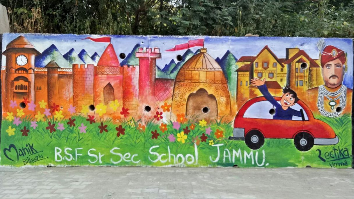 Senior secondary school Jammu