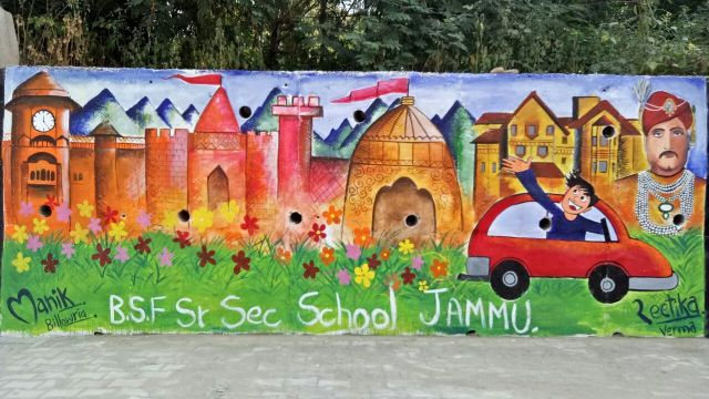Senior secondary school Jammu
