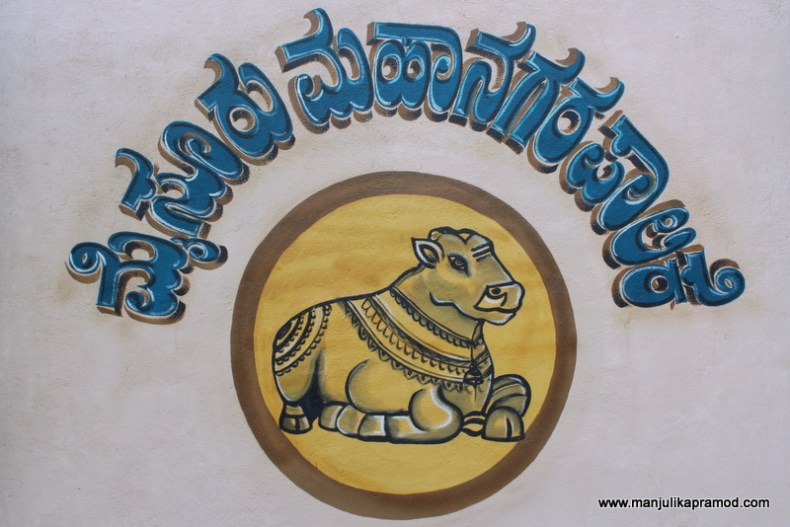 Travel for Art, South India
