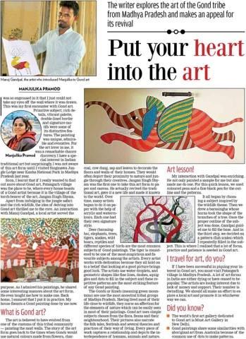 Gond Art, Madhya Pradesh, Sunday Special