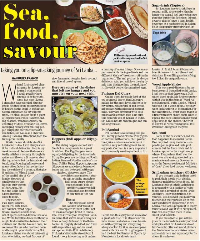 Sakaal Times-Sri Lankan Article
