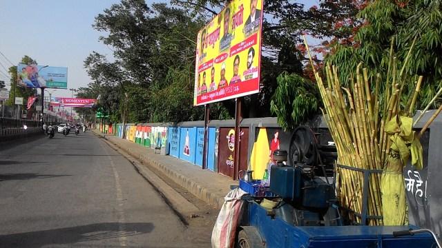 Wall art, Street Art, Gorakhpur