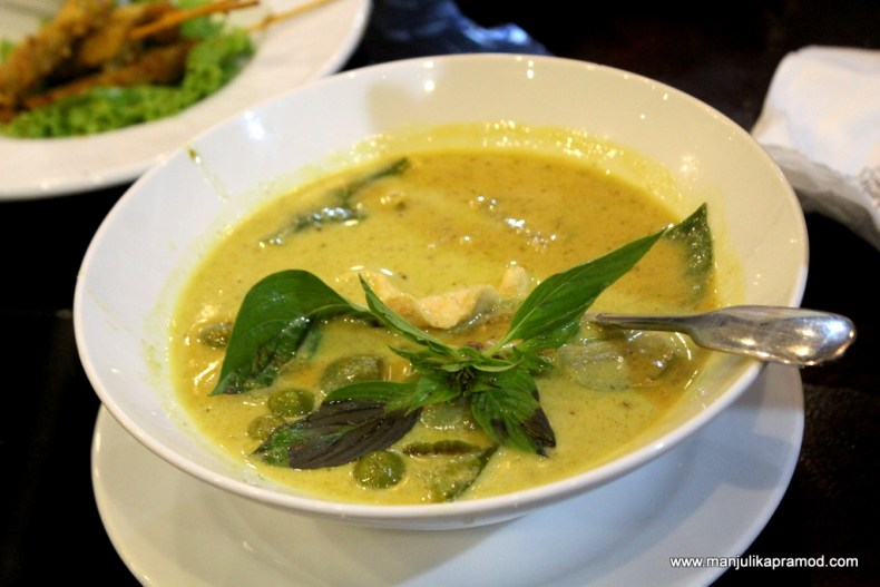 Amazing Green Curry