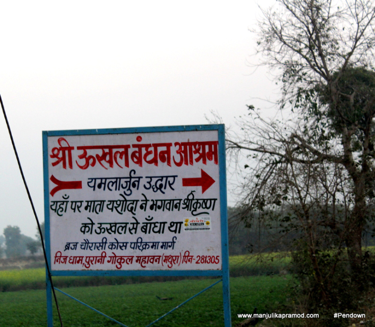 Mathura, Vrindavan, Gokul, Govardhan and Barsana, Ukhal Bandhan Ashram, Raman Reti, Brahmaand Ghat