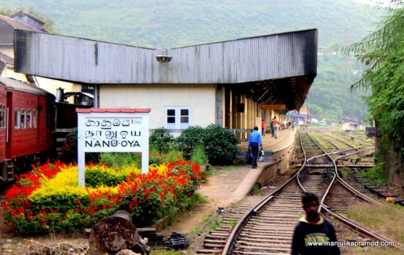 Nanu Oya Railway Station