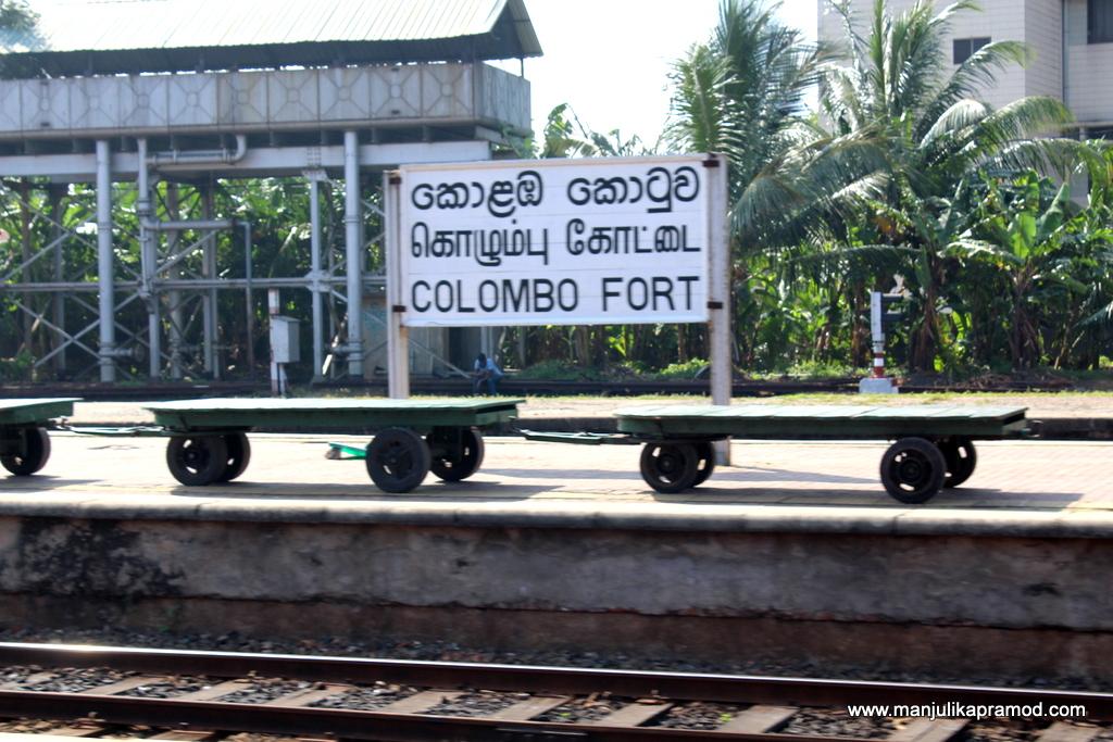 Sri Lanka is safe