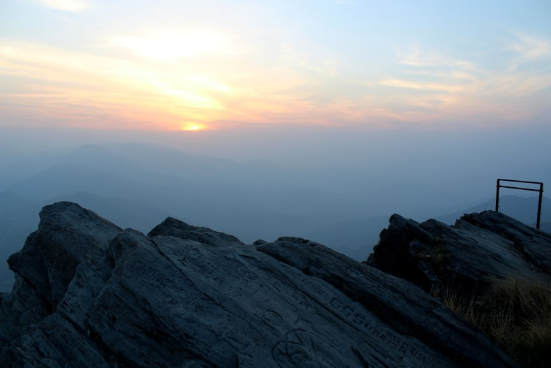 One of the best places for sunset in Mukteshwar