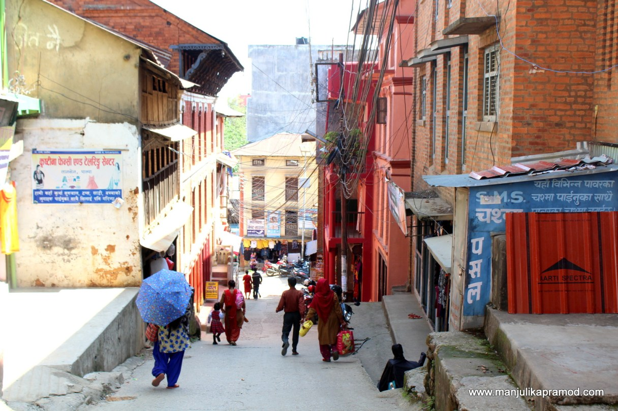 #tansen #villageinPalpa #Nepali #Newaricommunity