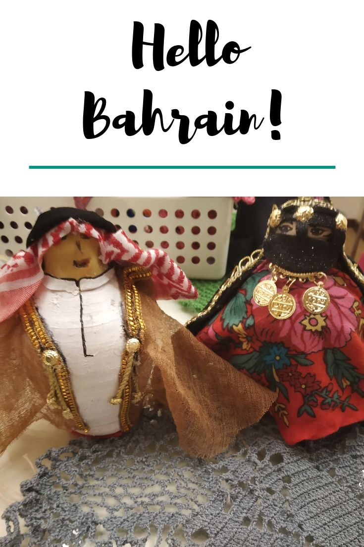 Exploring Bahraini Art #Travel, #Bahrain, #Manama, #Art, #Craft, #Locals
