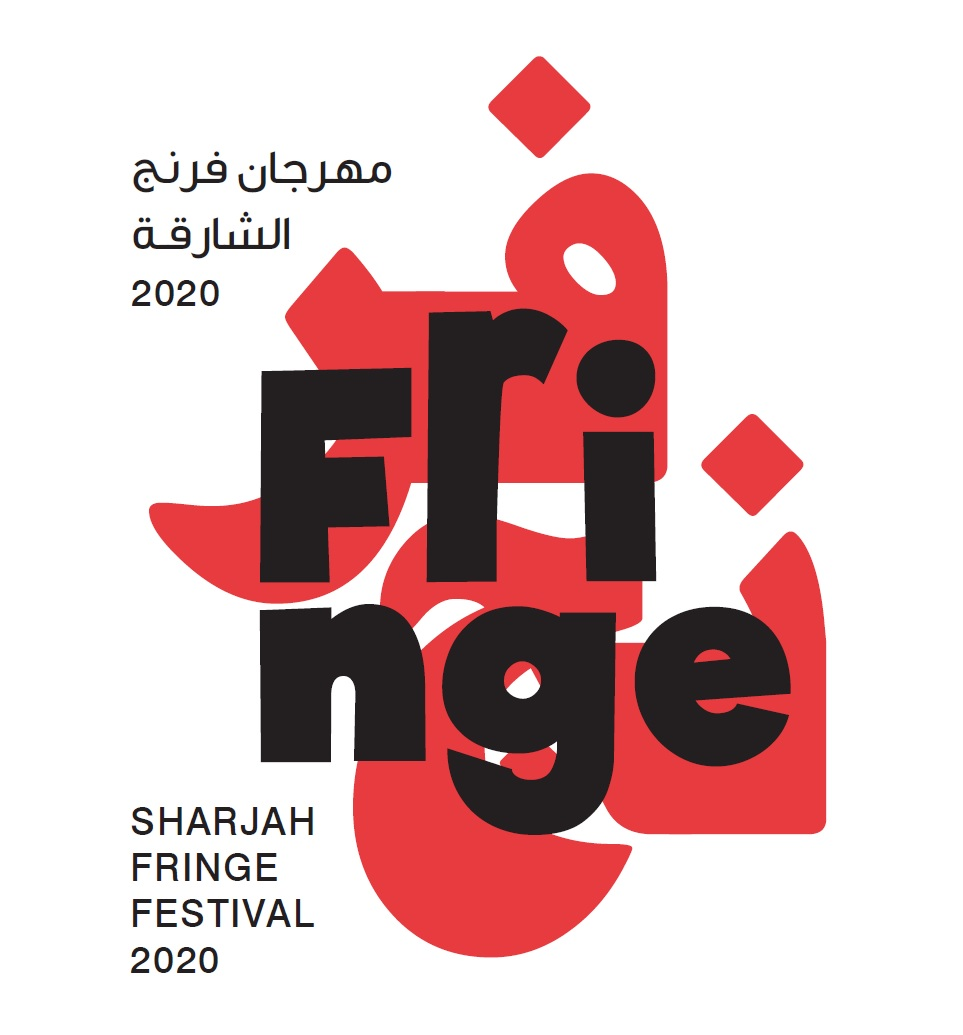 Art and culture in Sharjah, Logo