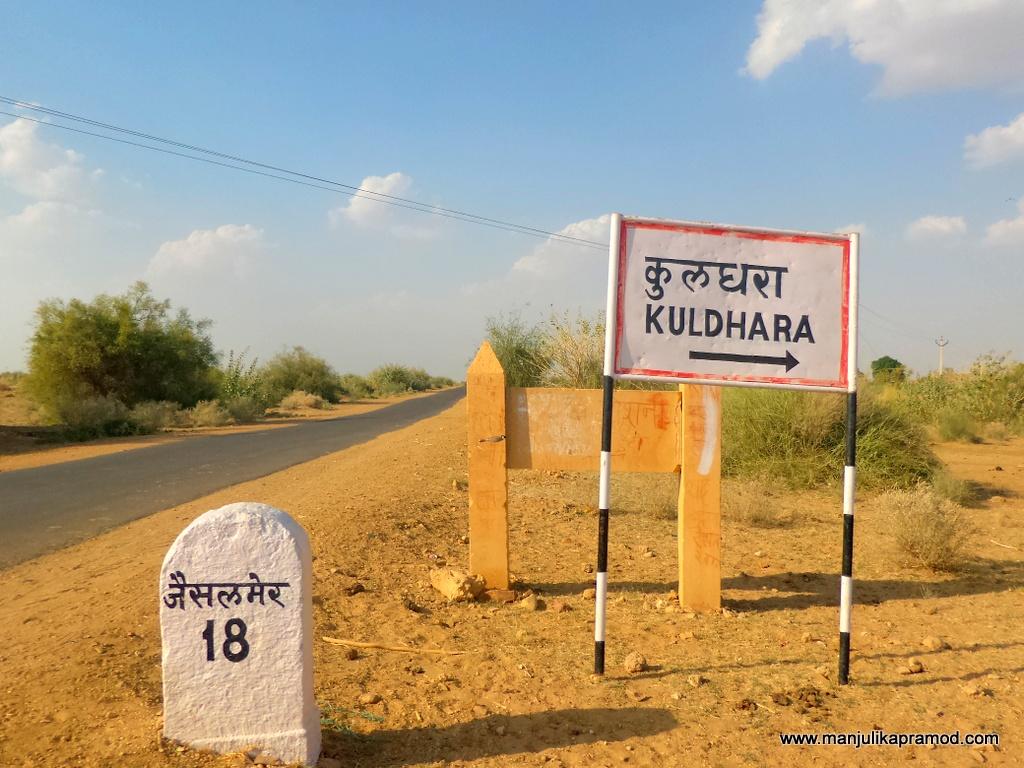 The haunted story of Kuldhara