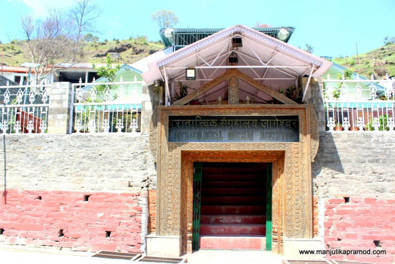 Entrance of the Archaeological Museum, Jageshwar