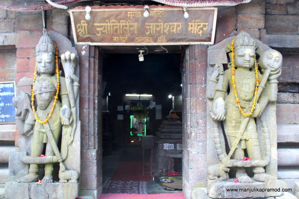 Shiva temple in India