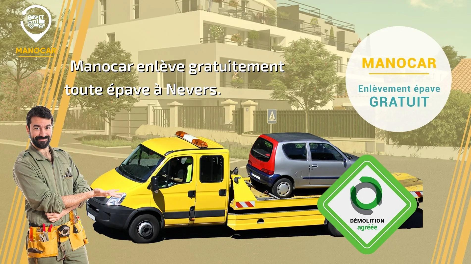 www manocar fr