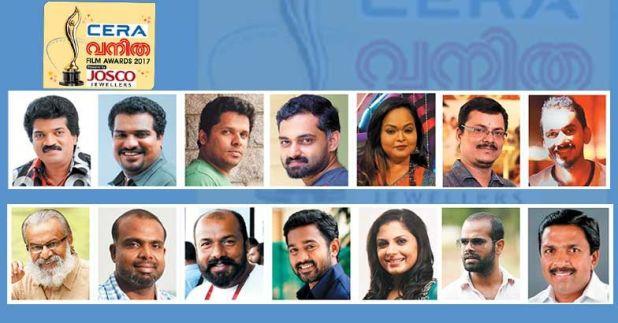 Vanitha film awards