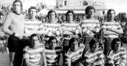 El Granada en 1974