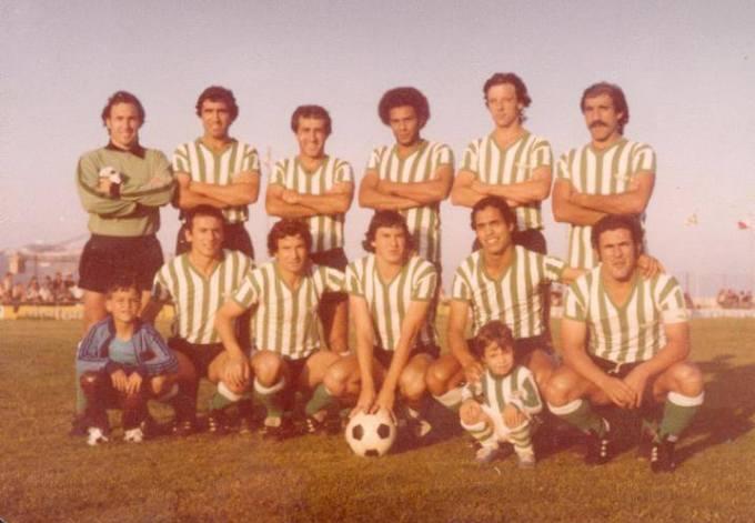 Alineación Ceuta-Betis Amistoso 1980 (NMP)