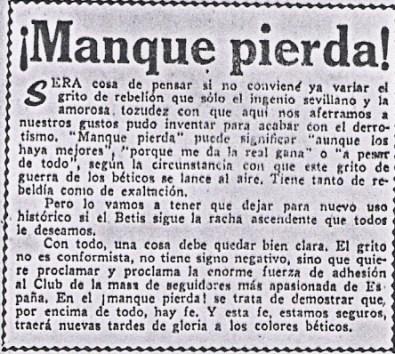 Manquepierda Junio 1954-2 (NMP)  Sevilla 1-6-1954