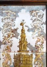 La giralda panel azulejos